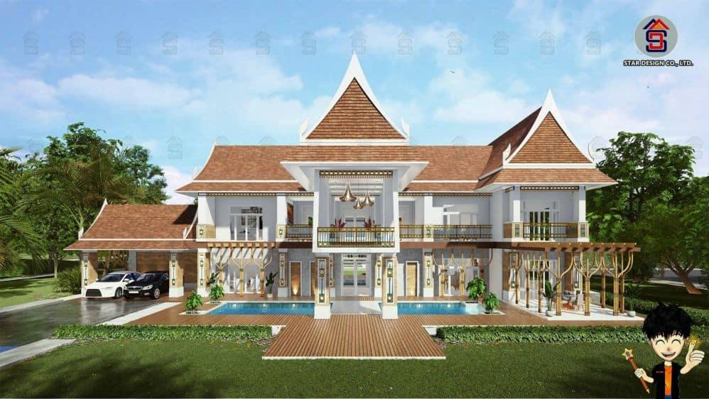 บ้านทรงไทยV2 (1) ปก